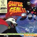 アナログ盤DJレコードSUPER-002:Skratchy Seal / SUPER SEAL 2【新品】
