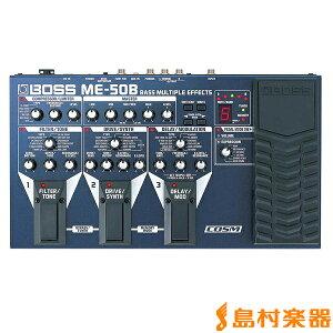 BOSS / ボス ME-50B ( ME50B ) ベース用マルチエフェクター 【新品】