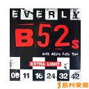 Everly 9209 エレキギター弦 B-52 009-042 エクストラライトゲージ 【エバリー】