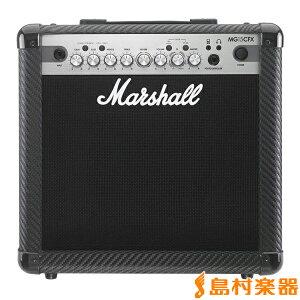 【送料無料】マーシャル ギターアンプ MG15CFX Marshallマーシャル ギターアンプ MG15CFX Marshall