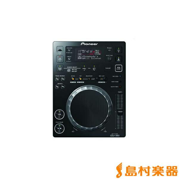 DJ機器, CDJプレイヤー Pioneer DJ CDJ350 CDJ