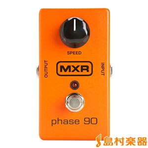 【送料無料】MXR コンパクトエフェクター【フェイザー】 M101 Phase 90MXR コンパクトエフェク...