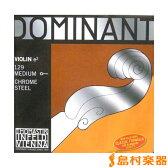 THOMASTIK Dominant 1E-129 バイオリン弦 Mittel ボールエンド 【トマスティック】