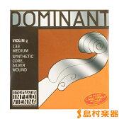 THOMASTIK Dominant 4G-133 バイオリン弦 Mittel 【トマスティック】