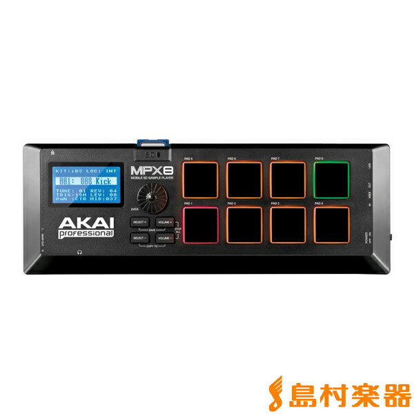 DAW・DTM・レコーダー, サンプラー AKAI MPX8