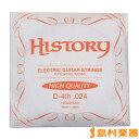 HISTORY HEGSH024 エレキギター弦 D-4th .024 【バラ弦1本】 【ヒストリー】