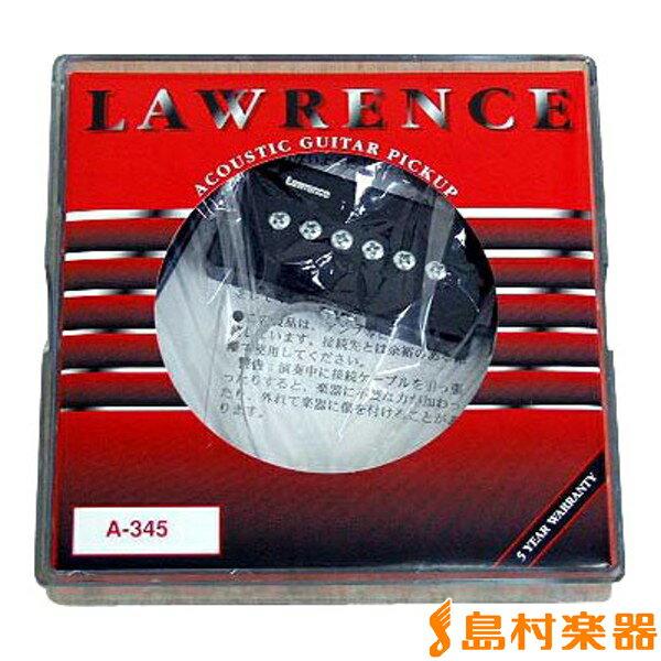 ギター用アクセサリー・パーツ, ピックアップ Bill Lawrence A345