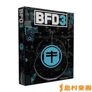 FXpansion / エフエックスパンジョン BFD3 ダウンロード版 ドラム音源 〔国内正規品〕