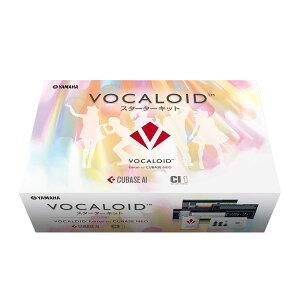 【送料無料】YAMAHA / ヤマハ VOCALOID スターターキット ボーカロイド【国内正規品】