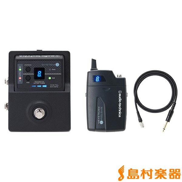 audio-technica ATW-1501 デジタルギターワイヤレスシステム 【オーディオテクニカ ATW1501】