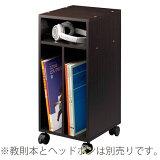EMULPBOX100DBピアノ用収納ボックス【エミュール】