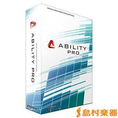 インターネット 音楽制作ソフトウェア ABILITY Pro 通常版 INTERNET ABILITY Pro