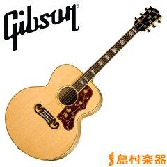 ギブソン エレアコギター SJ-200 Standard Antique Natural Gibson SJ200