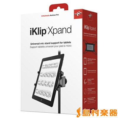 IKマルチメディア マイクスタンドホルダー iKlip Xpand IK Multimedia