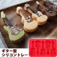 島村楽器 Guitar on the rock シリコントレー レッド 【ShimamuraMusic】