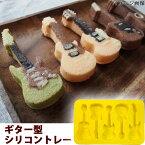 【エントリーでポイント5倍!! 11/22(水)9:59まで】 島村楽器 Guitar on the rock シリコントレー イエロー 【ShimamuraMusic】