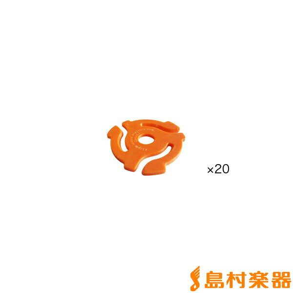 Stokyo アダプター インサート型 7インチ 20個入りパック Plastic 45RPM Insert Adapter ( P45IN ) Orange