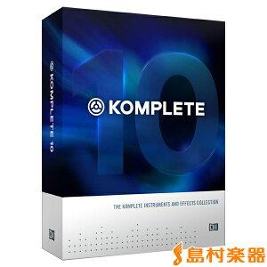 ネイティブインストゥルメンツ プラグインソフト バンドル 【国内正規品】 KOMPLETE 10 通常版 ...