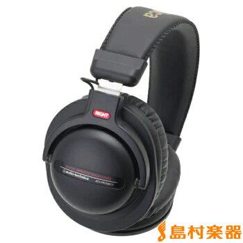 audio-technicaATH-PRO5MK3BKブラックヘッドホンDJ用【オーディオテクニカATHPRO5MK3】