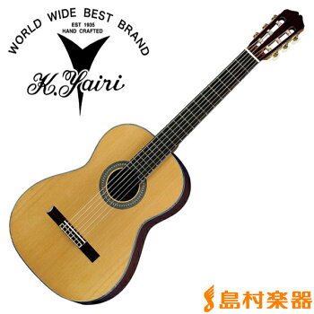 K.YairiYC-12Nクラシックギターナイロンシリーズ【KヤイリYC-12】