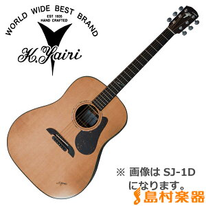 Kヤイリ エレアコギター エンジェルシリーズ 【島村楽器限定】 SJ-1D/ELEMENT NT K.Yairi SJ1D