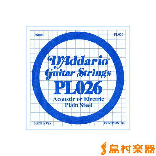ギター用アクセサリー・パーツ, エレキギター弦 DAddario PL026 Plain Steel 026 1