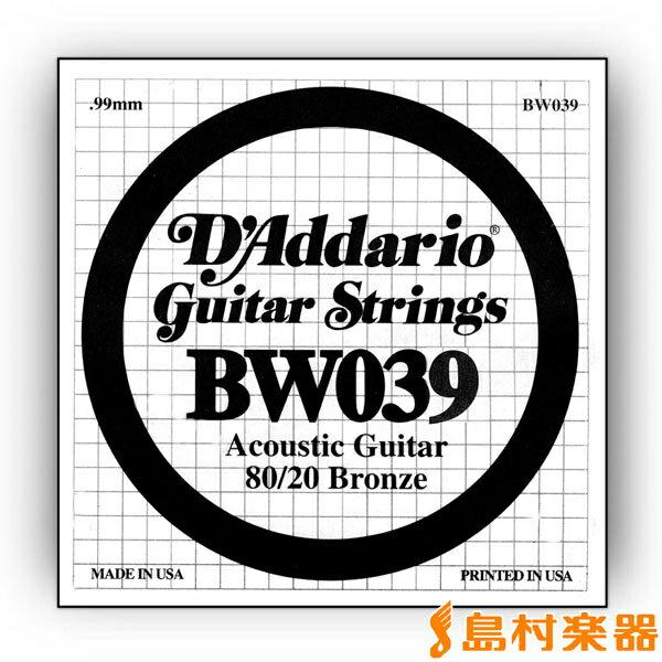 ギター用アクセサリー・パーツ, アコースティックギター弦 DAddario BW039 8020 Bronze Round Wound 039 1