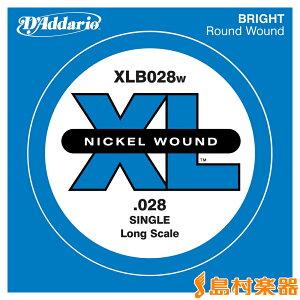 ダダリオ ベース弦 XL Nickel Wound Long Scale 028 【バラ弦1本】 XLB028W D'Addario