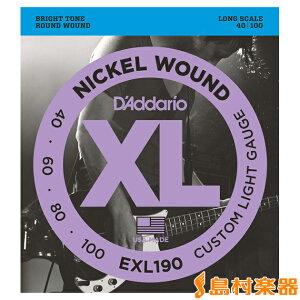 ダダリオ ベース弦 XL Nickel Round Wound Long Scale カスタムライトゲージ 040-100 EXL190 D'...