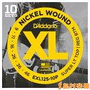 D'Addario EXL125/10P エレキギター弦 XL Nickel Multi-Packs スーパーライトトップ/レギュラーボトムゲージ 009-046 【10セットパック】 【ダダリオ】