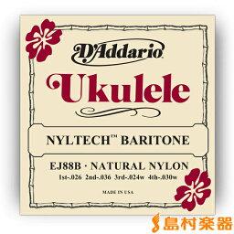 D'Addario EJ88B ウクレレ弦 Ukulele Strings Nyltech バリトンウクレレ用 【ダダリオ】
