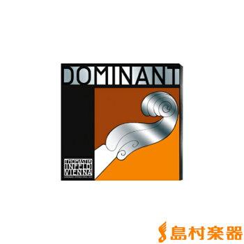 トマスティックバイオリン弦DOMINANT1/8用A線【バラ弦1本】Vn2A-1311/8THOMASTIK