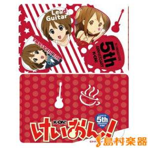 ピックカード ピック4枚組 けいおん!唯 (RED) PikCARD K-ON/YUI