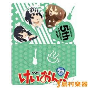 ピックカード ピック4枚組 けいおん!梓 (GREEN) PikCARD K-ON/AZUSA