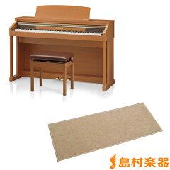 【送料無料】カワイ 電子ピアノ CA17C カーペット(小)セット プレミアムチェリー調仕上げ KAWAI...