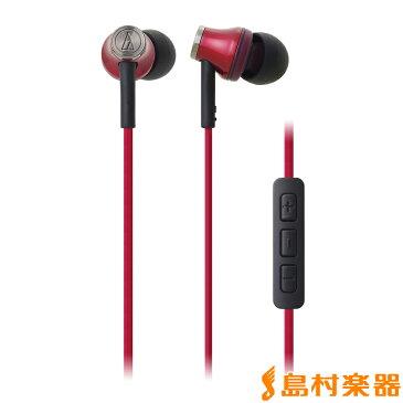 audio-technica ATH-CK330i RD (レッド) カナル型イヤホン 【オーディオテクニカ ATHCK330i】