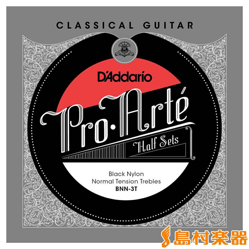 ギター用アクセサリー・パーツ, クラシックギター弦 DAddario BNN-3T Pro-Arte BNN3T