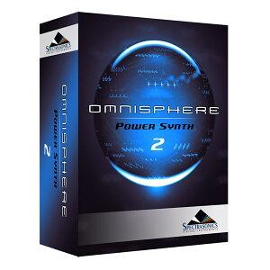 【送料無料】スペクトラソニックス プラグインソフト シンセサイザー音源 オムニスフィア2 Omni...