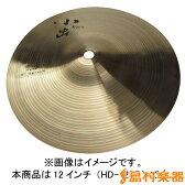 小出 HD-12SP ハンドスプラッシュシンバル 12インチ 【コイデ HD12SP】
