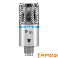 【送料無料】IK Multimedia iOS/Android/PC対応マイク iRig Mic Studio シルバー IKマルチメデ...