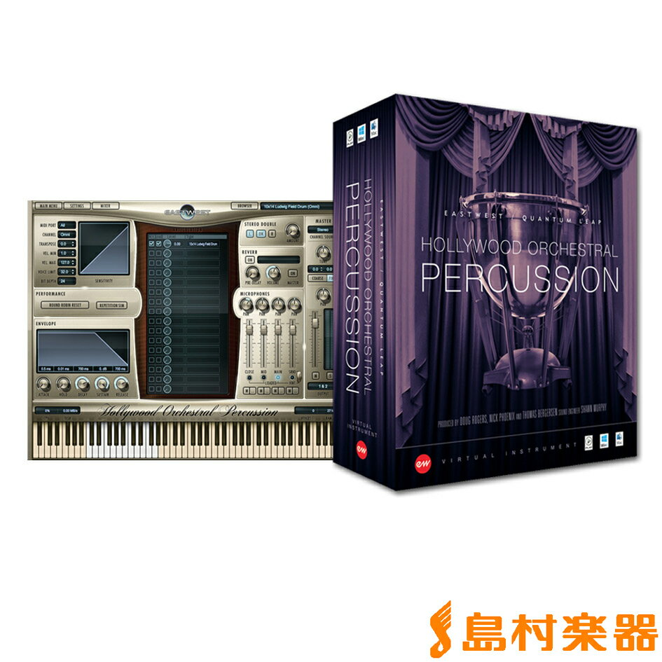 DAW・DTM・レコーダー, 音源 EASTWEST Hollywood Orchestral Percussion Diamond Edition Windows