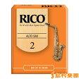 Rico AS2 リード アルトサックス用 【硬さ:2】 【10枚入り】 【リコ】