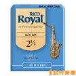 Rico Royal AS2.1/2 リード アルトサックス用 【硬さ:2 1/2】 【10枚入り】 【リコロイヤル】