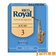 Rico Royal AS3 リード アルトサックス用 【硬さ:3】 【10枚入り】 【リコロイヤル】