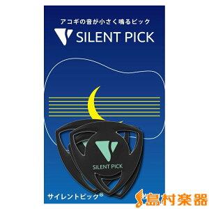 香取製作所 サイレントピック SP-3 3枚入り SP3