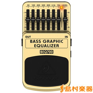 BEHRINGER BASS GRAPHIC EQUALIZER BEQ700 ベース用 グラ…