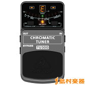 BEHRINGER CHROMATIC TUNER TU300 ギター/ベース用 チューナー 【ベリンガー】