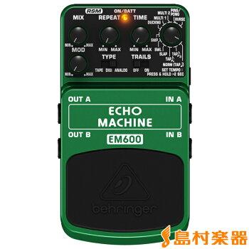 BEHRINGER/ベリンガー/ECHOMACHINE/EM600/エコーモデリングエフェクター