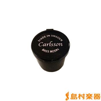 カールソン松脂(ロジン)【コントラバス用】Carlsson