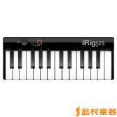IK Multimedia iRig KEYS 25 MIDIキーボード 25鍵盤 【IKマルチメディア】 【国内正規品】